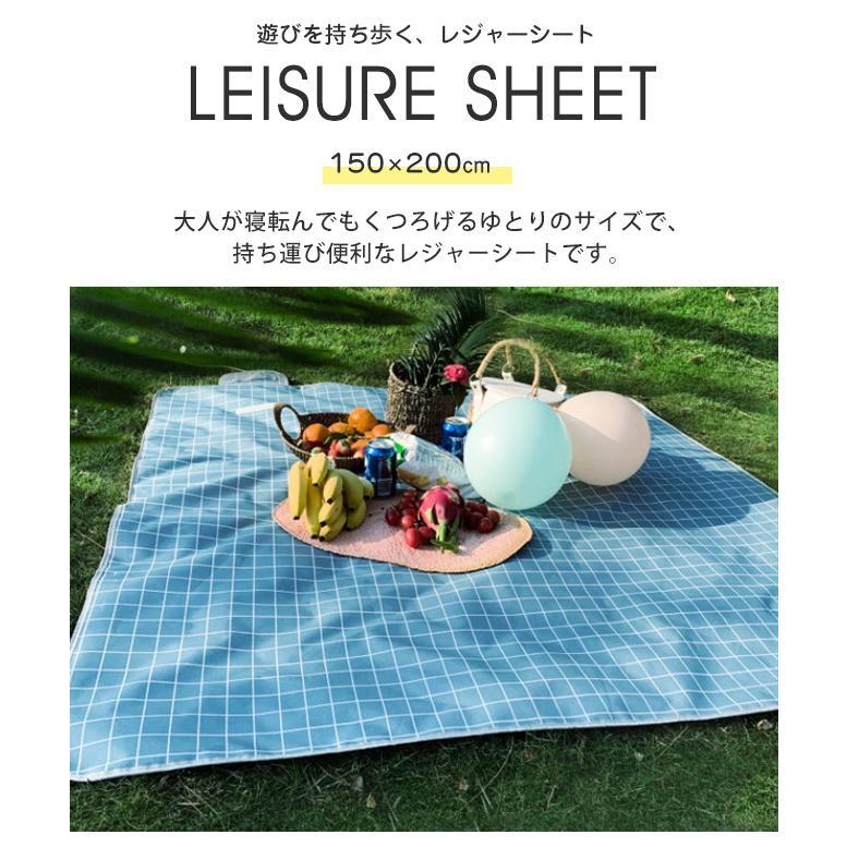 レジャーシート 防水 大きい 大判 200x200 厚手 クッション コンパクト 持ち手付き 持ち運びに便利 洗える|bonito|04