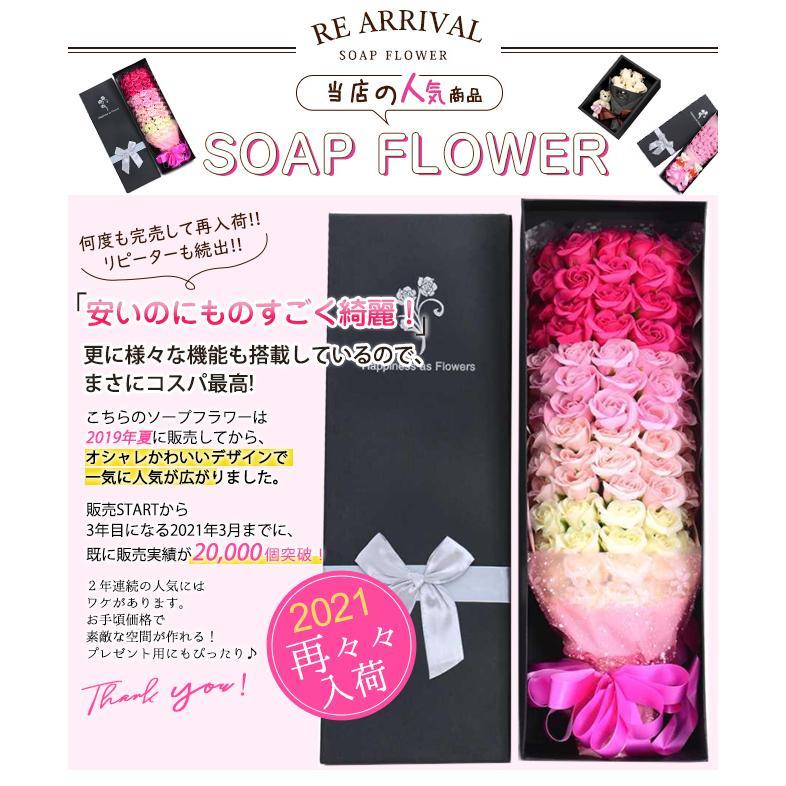 一部即納 送料無料 ソープフラワー 母の日 2021 ボックスフラワー 造花 フラワー 石鹸花 枯れない花 プレゼント バレンタイン フラワーソープ|bonito|02