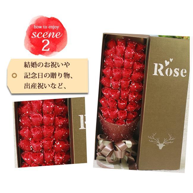 一部即納 送料無料 ソープフラワー 母の日 2021 ボックスフラワー 造花 フラワー 石鹸花 枯れない花 プレゼント バレンタイン フラワーソープ|bonito|10