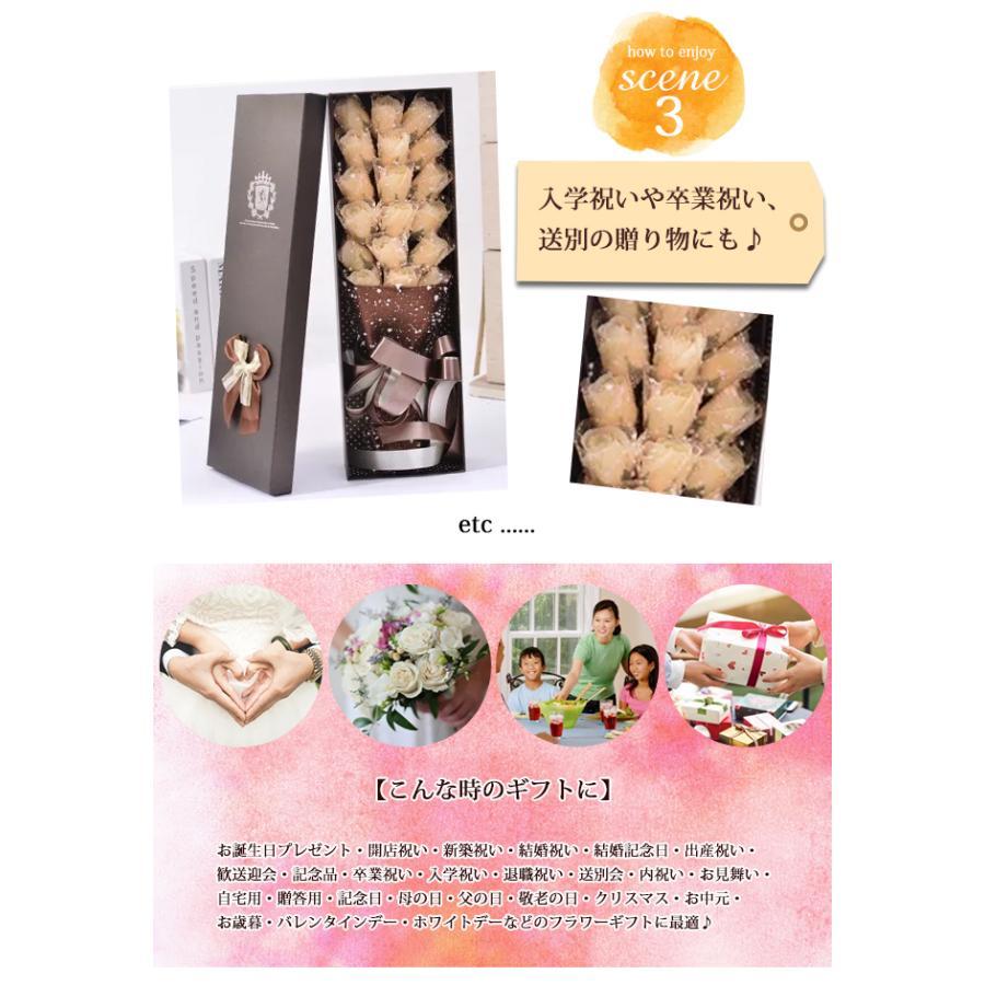 一部即納 送料無料 ソープフラワー 母の日 2021 ボックスフラワー 造花 フラワー 石鹸花 枯れない花 プレゼント バレンタイン フラワーソープ|bonito|11
