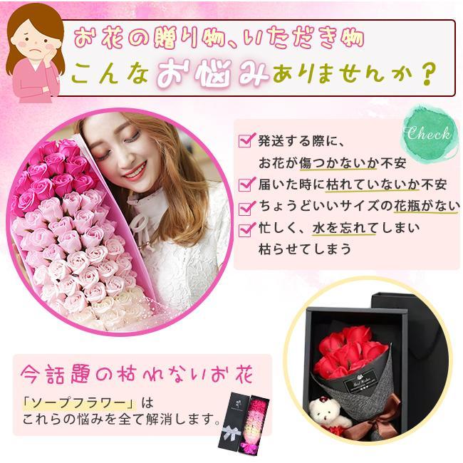 一部即納 送料無料 ソープフラワー 母の日 2021 ボックスフラワー 造花 フラワー 石鹸花 枯れない花 プレゼント バレンタイン フラワーソープ|bonito|12