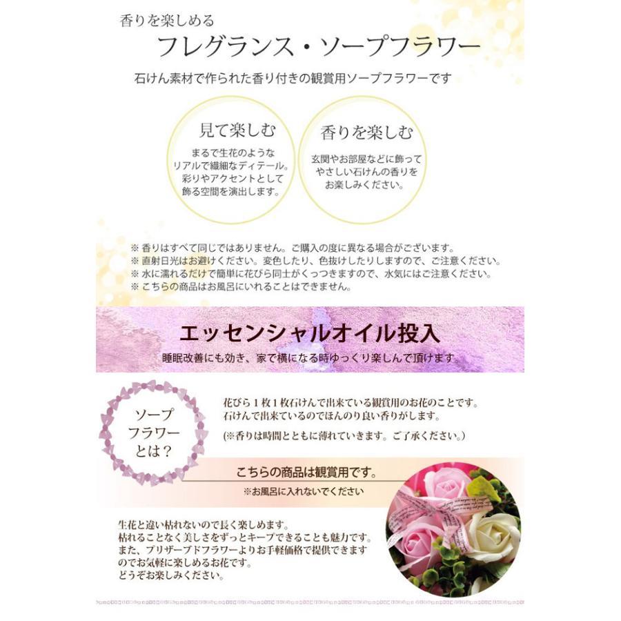 一部即納 送料無料 ソープフラワー 母の日 2021 ボックスフラワー 造花 フラワー 石鹸花 枯れない花 プレゼント バレンタイン フラワーソープ|bonito|13