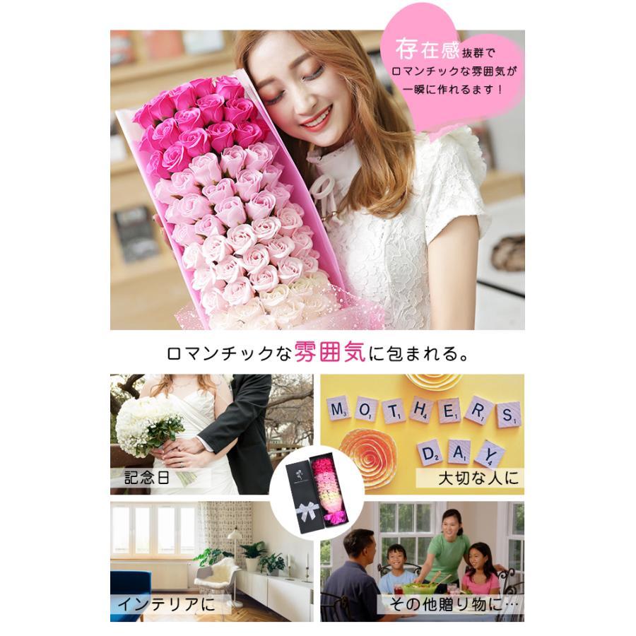 一部即納 送料無料 ソープフラワー 母の日 2021 ボックスフラワー 造花 フラワー 石鹸花 枯れない花 プレゼント バレンタイン フラワーソープ|bonito|16