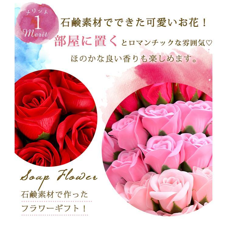一部即納 送料無料 ソープフラワー 母の日 2021 ボックスフラワー 造花 フラワー 石鹸花 枯れない花 プレゼント バレンタイン フラワーソープ|bonito|03