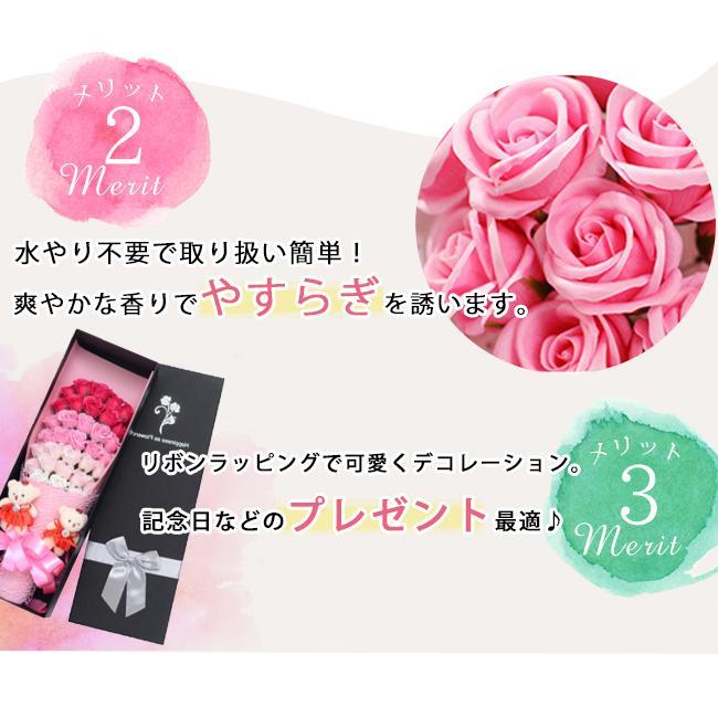 一部即納 送料無料 ソープフラワー 母の日 2021 ボックスフラワー 造花 フラワー 石鹸花 枯れない花 プレゼント バレンタイン フラワーソープ|bonito|04