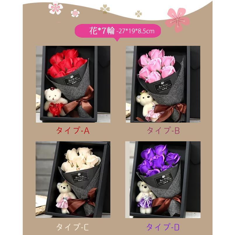 一部即納 送料無料 ソープフラワー 母の日 2021 ボックスフラワー 造花 フラワー 石鹸花 枯れない花 プレゼント バレンタイン フラワーソープ|bonito|06