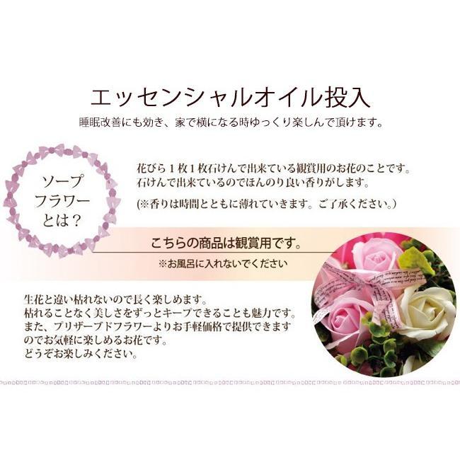 送料無料 母の日 2021 ギフト ソープフラワー ボックスフラワー 造花 フラワー 石鹸花 枯れない花 プ|bonito|12