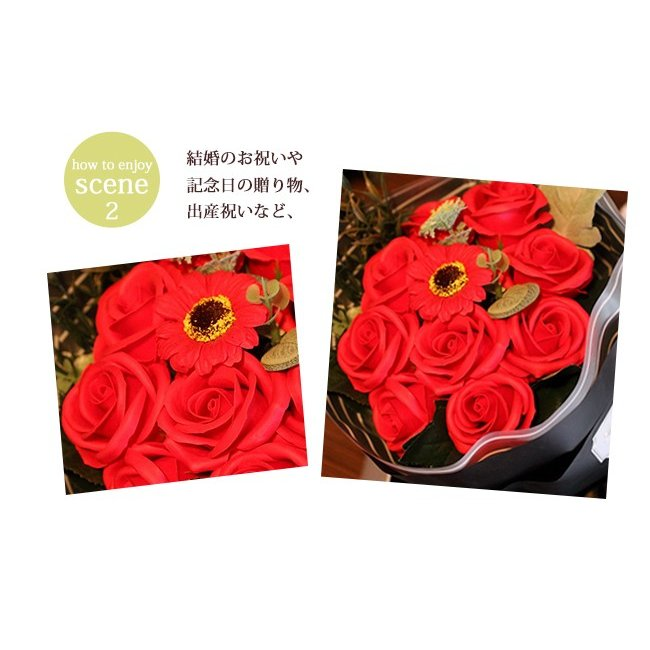 送料無料 母の日 2021 ギフト ソープフラワー ボックスフラワー 造花 フラワー 石鹸花 枯れない花 プ|bonito|08