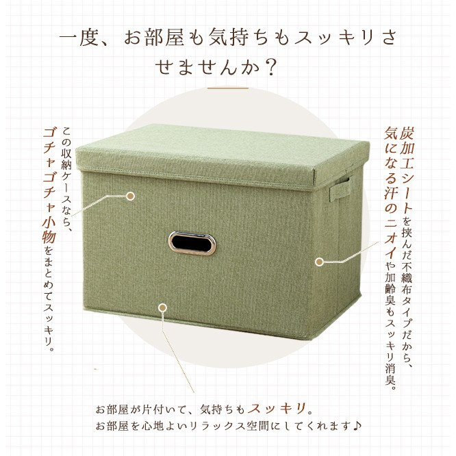 即納 収納ボックス フタ付き 折りたたみ 布 無地 北欧風 おしゃれ 収納ケース 衣装ケース おもちゃ箱|bonito|11