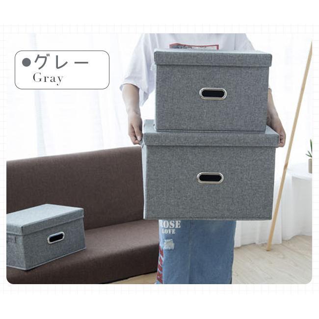 即納 収納ボックス フタ付き 折りたたみ 布 無地 北欧風 おしゃれ 収納ケース 衣装ケース おもちゃ箱|bonito|19