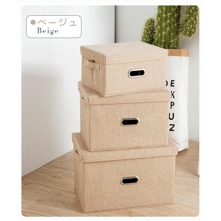 即納 収納ボックス フタ付き 折りたたみ 布 無地 北欧風 おしゃれ 収納ケース 衣装ケース おもちゃ箱|bonito|20