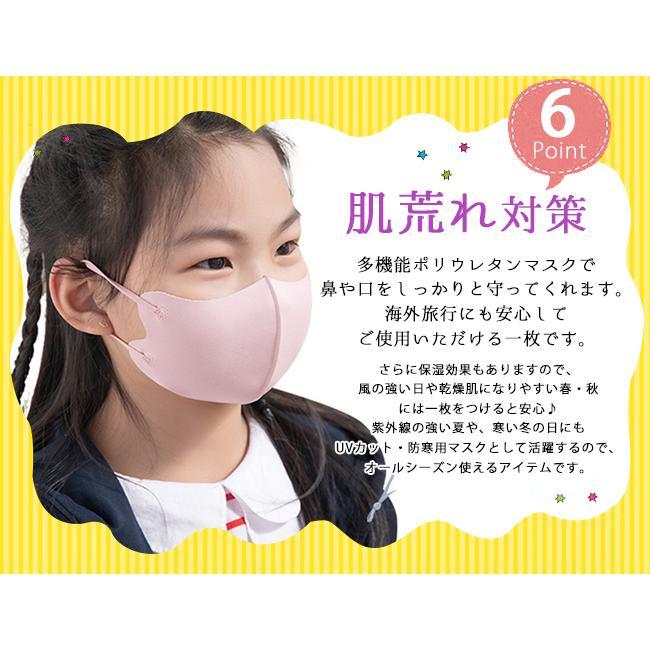 短納期 送料無料 涼感マスク 子供用 3点セット uvカット サイズ調整可 立体型タイプ 洗える 息苦しくない キッ|bonito|12