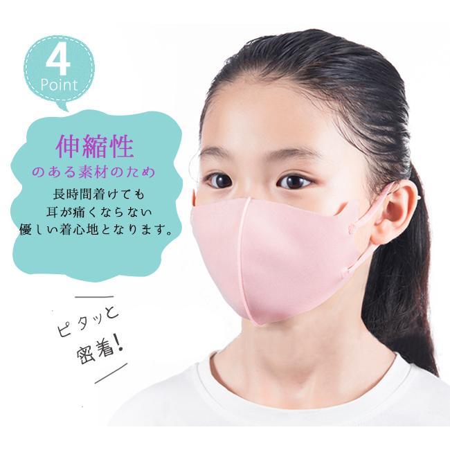 短納期 送料無料 涼感マスク 子供用 3点セット uvカット サイズ調整可 立体型タイプ 洗える 息苦しくない キッ|bonito|09