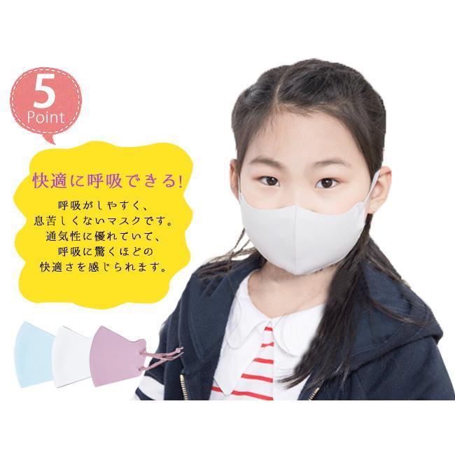 短納期 送料無料 涼感マスク 子供用 3点セット uvカット サイズ調整可 立体型タイプ 洗える 息苦しくない キッ|bonito|10