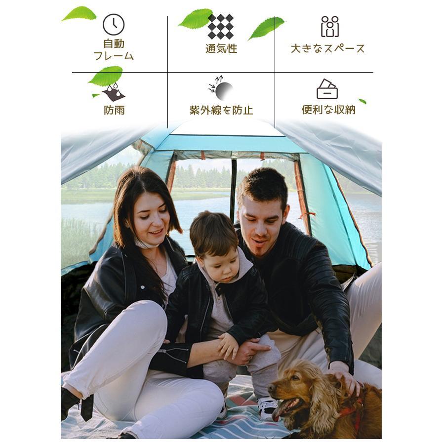 送料無料 テント ワンタッチテント UVカット 3~4人用 軽量 フルクローズ 簡単 簡易テント ドーム 日よけ 紫 bonito 02