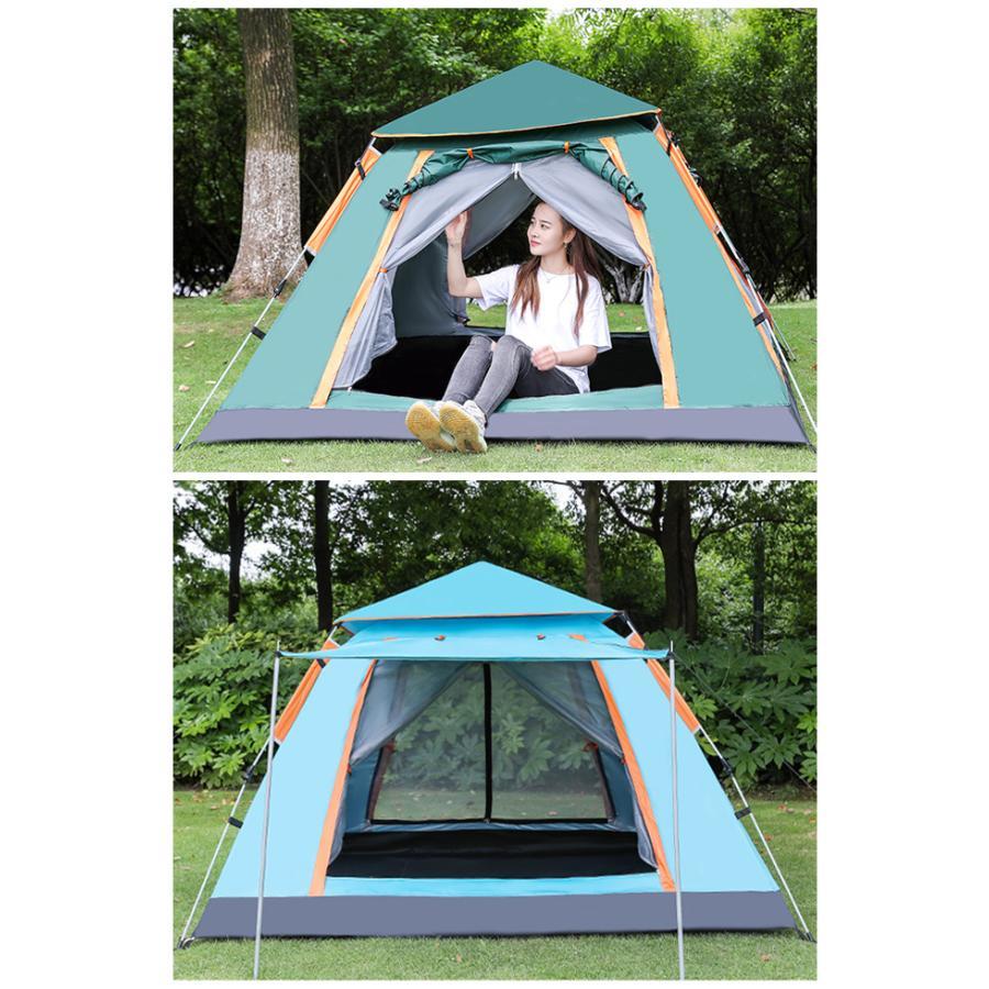 送料無料 テント ワンタッチテント UVカット 3~4人用 軽量 フルクローズ 簡単 簡易テント ドーム 日よけ 紫 bonito 11
