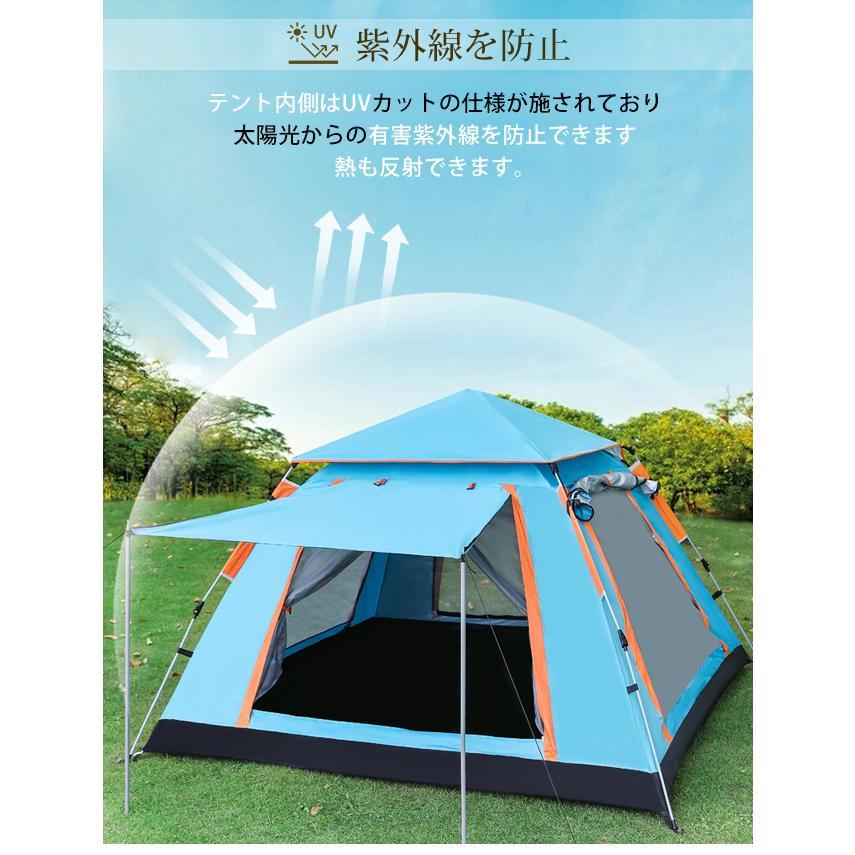 送料無料 テント ワンタッチテント UVカット 3~4人用 軽量 フルクローズ 簡単 簡易テント ドーム 日よけ 紫 bonito 03