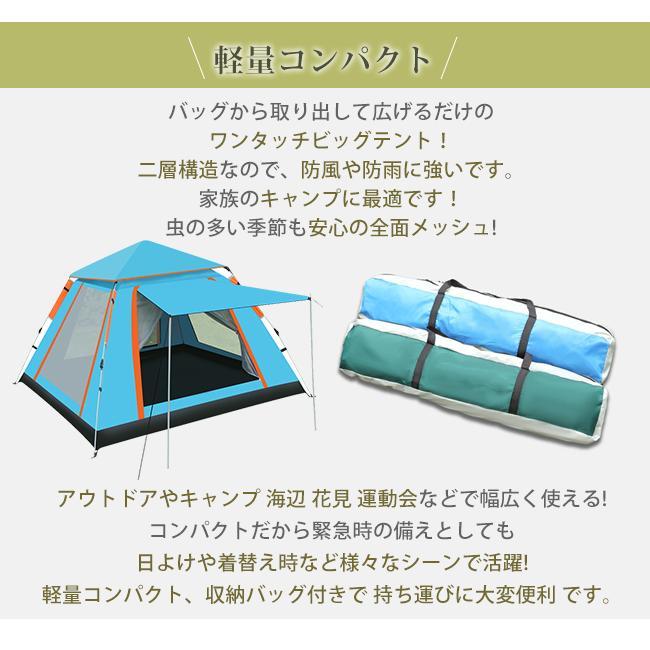 送料無料 テント ワンタッチテント UVカット 3~4人用 軽量 フルクローズ 簡単 簡易テント ドーム 日よけ 紫 bonito 07