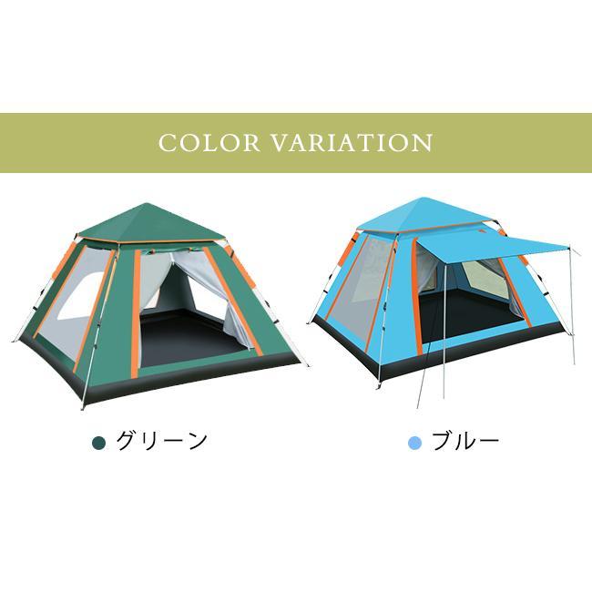 送料無料 テント ワンタッチテント UVカット 3~4人用 軽量 フルクローズ 簡単 簡易テント ドーム 日よけ 紫 bonito 08