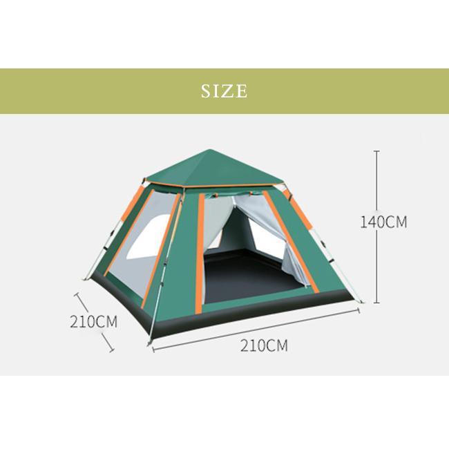 送料無料 テント ワンタッチテント UVカット 3~4人用 軽量 フルクローズ 簡単 簡易テント ドーム 日よけ 紫 bonito 09