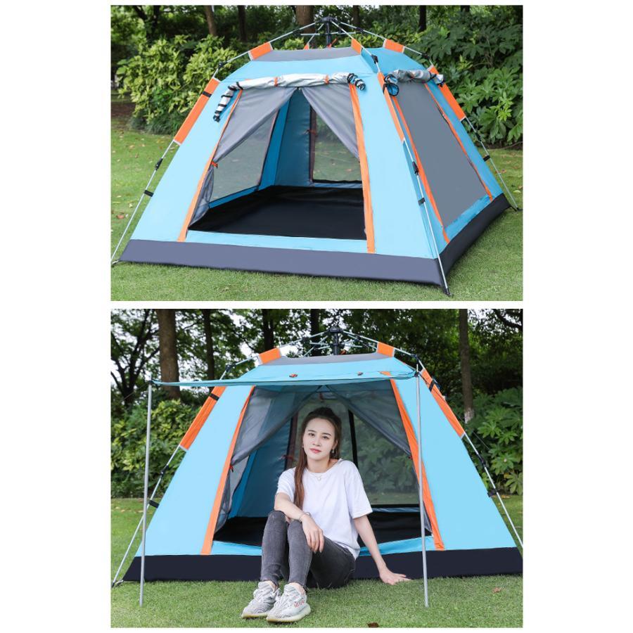 送料無料 テント ワンタッチテント UVカット 3~4人用 軽量 フルクローズ 簡単 簡易テント ドーム 日よけ 紫 bonito 10