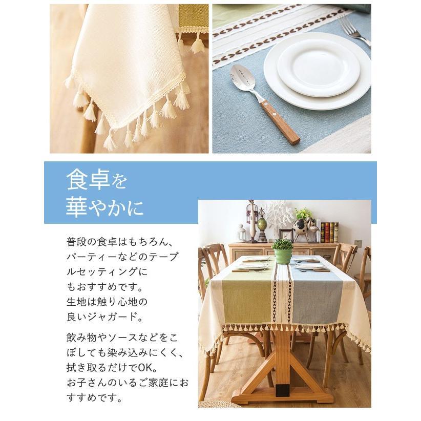 送料無料 テーブルクロス 食卓カバー テーブルマット 食卓 カバー 長方形 シンプル 花柄 撥水 撥油加工 各サイズ|bonito|02