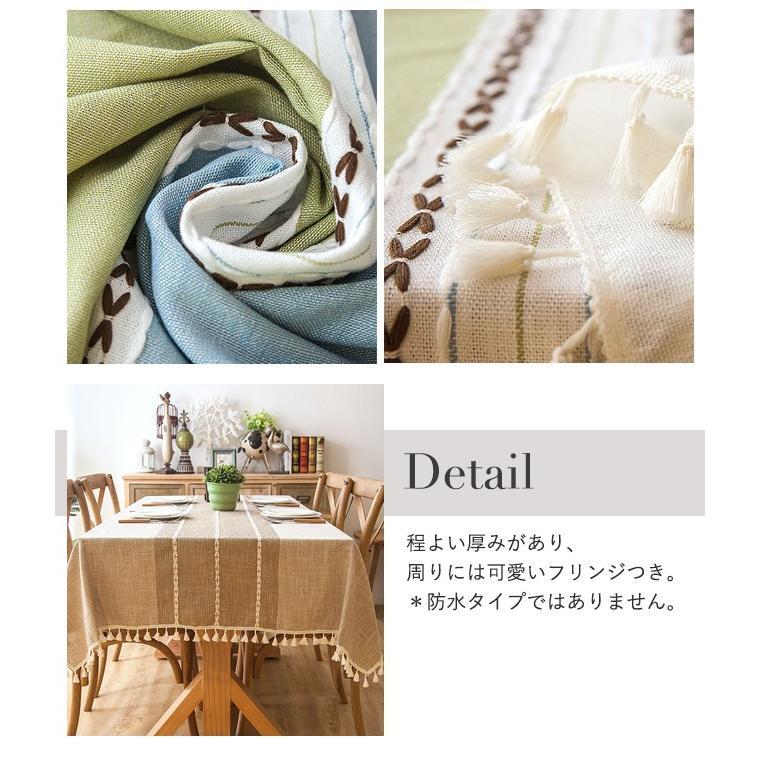 送料無料 テーブルクロス 食卓カバー テーブルマット 食卓 カバー 長方形 シンプル 花柄 撥水 撥油加工 各サイズ|bonito|03