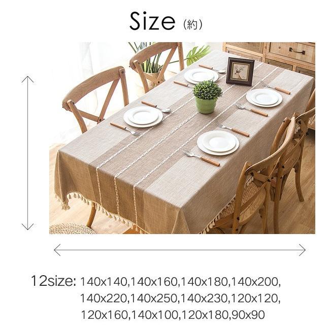 送料無料 テーブルクロス 食卓カバー テーブルマット 食卓 カバー 長方形 シンプル 花柄 撥水 撥油加工 各サイズ|bonito|04