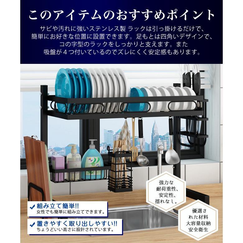 短納期 特典送料無料 水切りラック 10タイプ 水切りかご シンク上 キッチン収納 収納ラック コンパクト 食器 洗い物|bonito|02