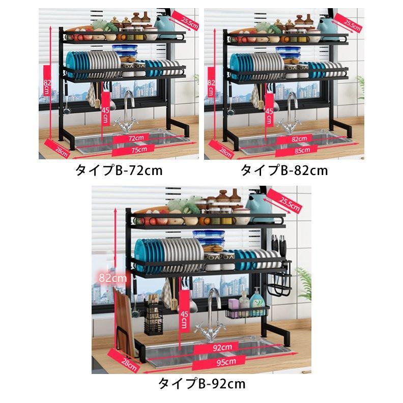 短納期 特典送料無料 水切りラック 10タイプ 水切りかご シンク上 キッチン収納 収納ラック コンパクト 食器 洗い物|bonito|13