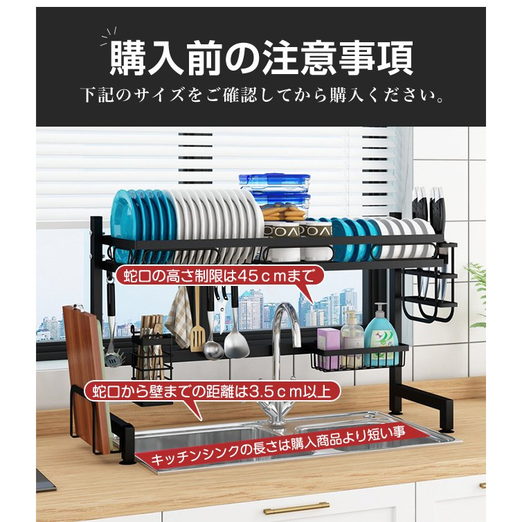 短納期 特典送料無料 水切りラック 10タイプ 水切りかご シンク上 キッチン収納 収納ラック コンパクト 食器 洗い物|bonito|14