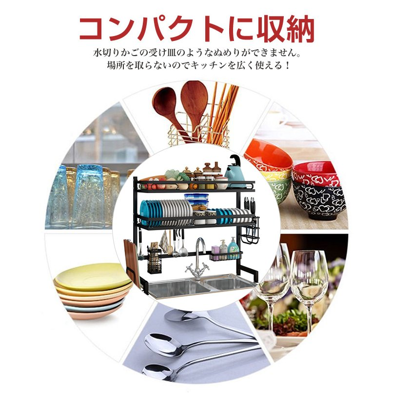 短納期 特典送料無料 水切りラック 10タイプ 水切りかご シンク上 キッチン収納 収納ラック コンパクト 食器 洗い物|bonito|19