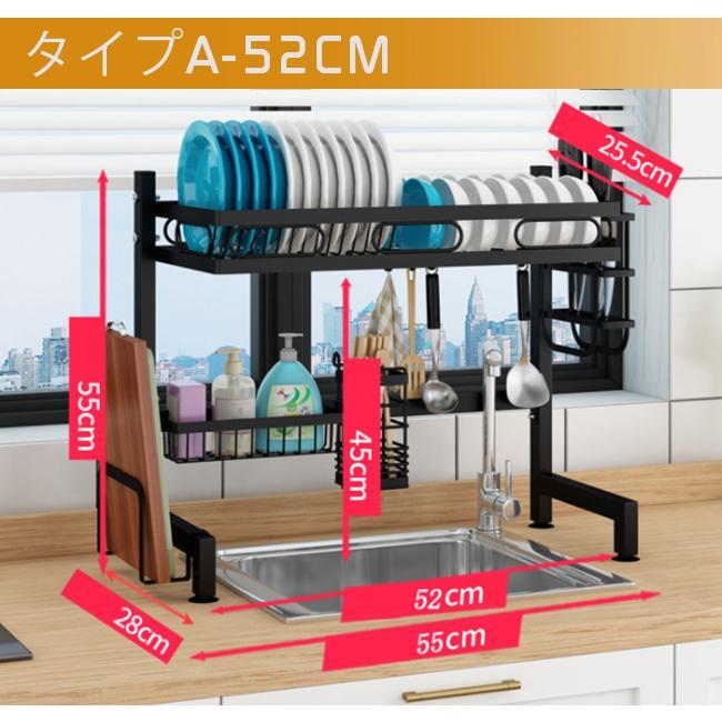 短納期 特典送料無料 水切りラック 10タイプ 水切りかご シンク上 キッチン収納 収納ラック コンパクト 食器 洗い物|bonito|20