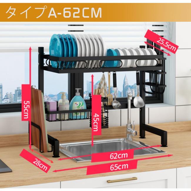 短納期 特典送料無料 水切りラック 10タイプ 水切りかご シンク上 キッチン収納 収納ラック コンパクト 食器 洗い物|bonito|21