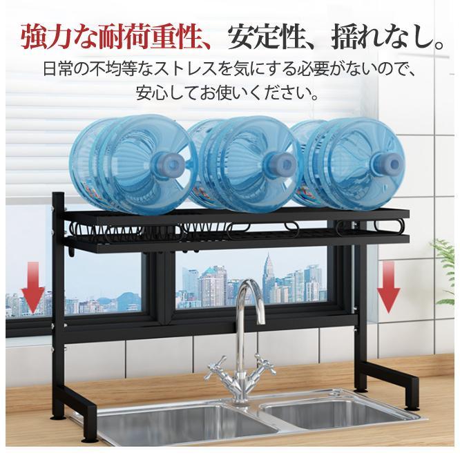 短納期 特典送料無料 水切りラック 10タイプ 水切りかご シンク上 キッチン収納 収納ラック コンパクト 食器 洗い物|bonito|05
