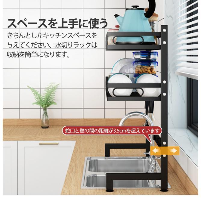短納期 特典送料無料 水切りラック 10タイプ 水切りかご シンク上 キッチン収納 収納ラック コンパクト 食器 洗い物|bonito|06