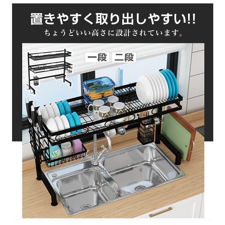 短納期 特典送料無料 水切りラック 10タイプ 水切りかご シンク上 キッチン収納 収納ラック コンパクト 食器 洗い物|bonito|07