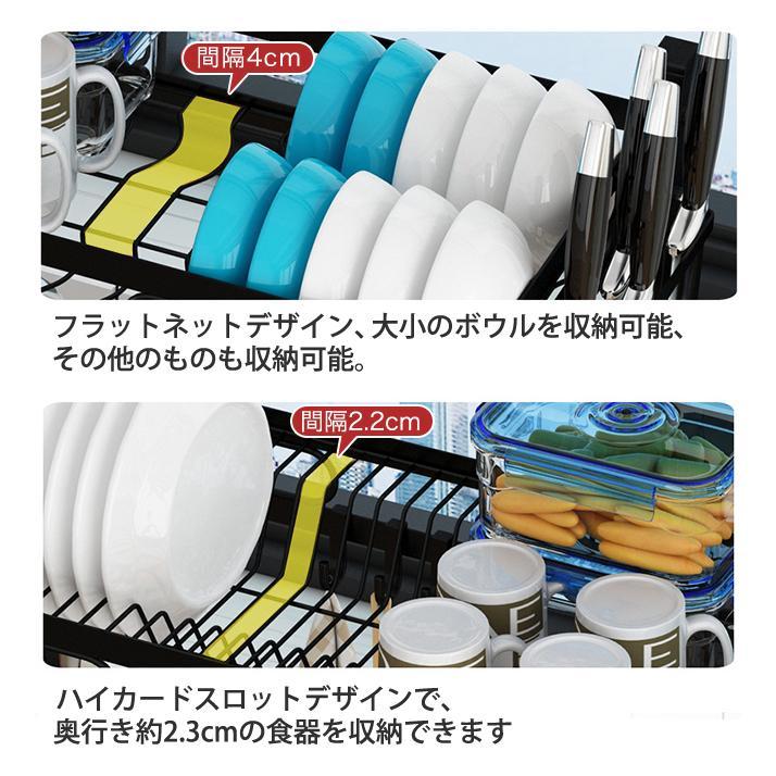 短納期 特典送料無料 水切りラック 10タイプ 水切りかご シンク上 キッチン収納 収納ラック コンパクト 食器 洗い物|bonito|08