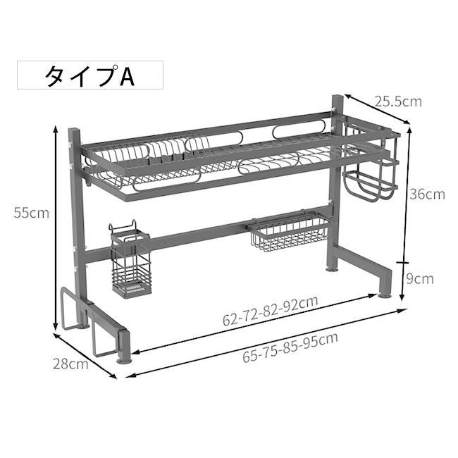 短納期 特典送料無料 水切りラック 10タイプ 水切りかご シンク上 キッチン収納 収納ラック コンパクト 食器 洗い物|bonito|09