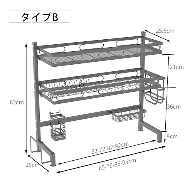 短納期 特典送料無料 水切りラック 10タイプ 水切りかご シンク上 キッチン収納 収納ラック コンパクト 食器 洗い物|bonito|10