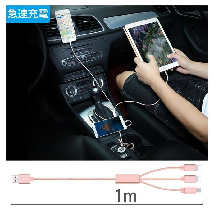 充電ケーブル 3in1 iPhone Micro USB Type-C コード ナイロン編み コード 急速 bonito 13