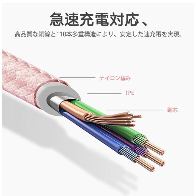 充電ケーブル 3in1 iPhone Micro USB Type-C コード ナイロン編み コード 急速 bonito 05