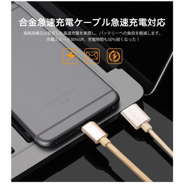 充電ケーブル 3in1 iPhone Micro USB Type-C コード ナイロン編み コード 急速 bonito 06