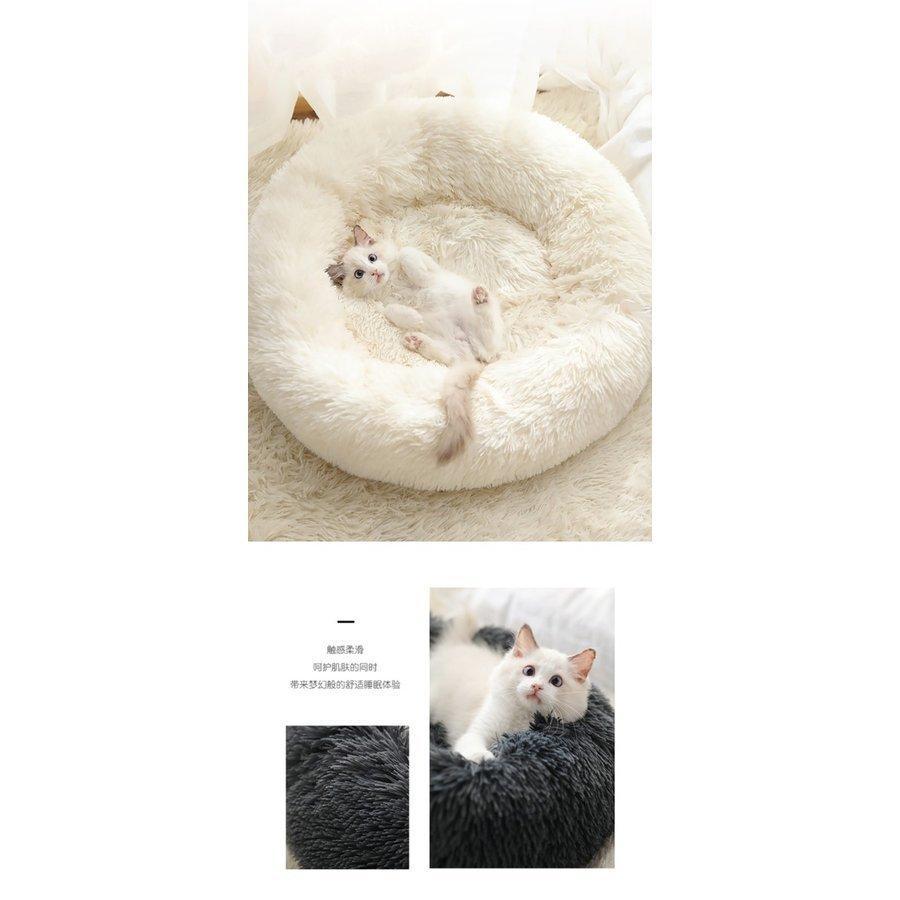 送料無料 ペットベッド 小型犬 猫用ベッド 猫 ペット用品 ネコ ベッド 室内 ペットハウス 猫ベッド 犬用ベッド|bonito|11