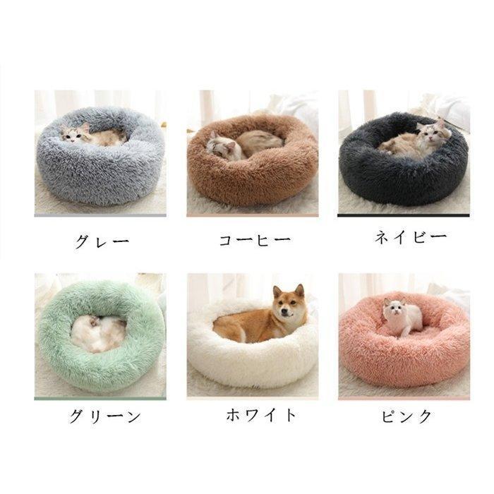送料無料 ペットベッド 小型犬 猫用ベッド 猫 ペット用品 ネコ ベッド 室内 ペットハウス 猫ベッド 犬用ベッド|bonito|09