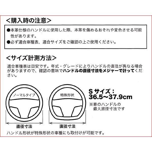 ハンドルカバー レザータイプ スヌーピーチア Sサイズ 36.5-37.9cm ブラック|bonsan|03