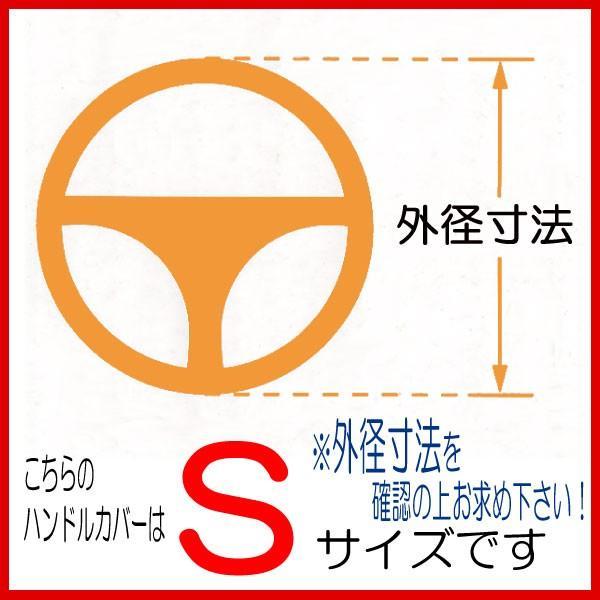ハンドルカバー レザータイプ スヌーピーチア Sサイズ 36.5-37.9cm ブラック|bonsan|04