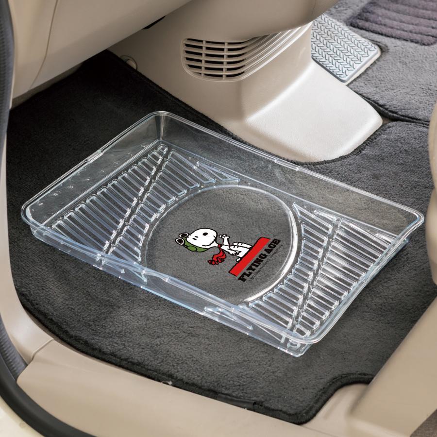 大垣産業[ボンフォーム]フライングスヌーピー[Flying Snoopy] いろいろ使える万能トレイ マルチトレイ クリア|bonsan