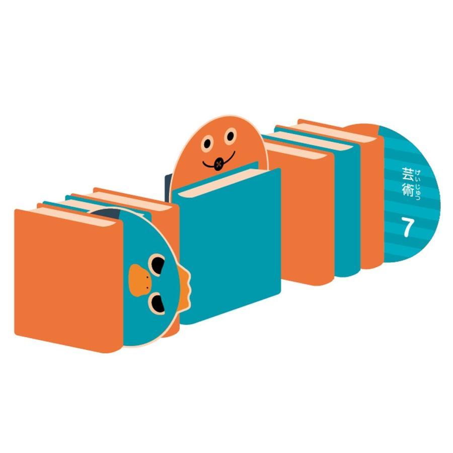 ブックパンケーキ bookbuddy 03