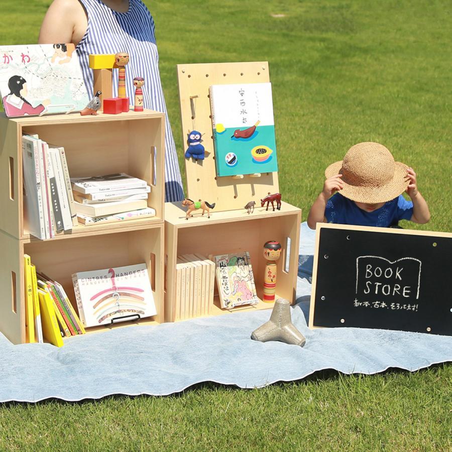 キホンバコ bookbuddy 09